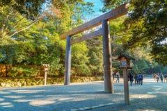 Ise Jingu Naiku (santuario di Ise Grand - santuario interno) in Ise City, Mie Prefecture Immagine Stock Libera da Diritti