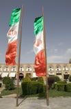 isfahan Стоковые Фотографии RF