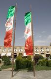 isfahan Lizenzfreie Stockfotos
