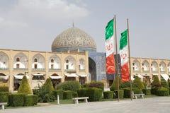 isfahan Стоковое Изображение RF