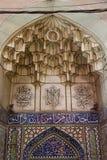 Isfahan bazaar, Iran Royalty Free Stock Photography
