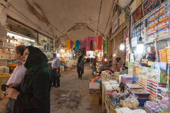 Isfahan Bazaar Royalty Free Stock Images