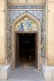 Isfahan Royalty Free Stock Photos