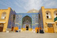Isfahan Imam Square Lotfollah Mosque Royalty Free Stock Photos
