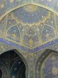 Isfahan, Ir?, Sheikh Lotfollah Mosque no quadrado de Naqhsh-e Jahan em Isfahan Esfahan, Ir? imagem de stock royalty free