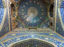 Isfahan in Iran Royalty Free Stock Photo