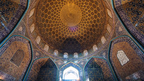 Isfahan in Iran Stock Photography
