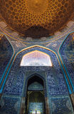 Isfahan in Iran Royalty Free Stock Images