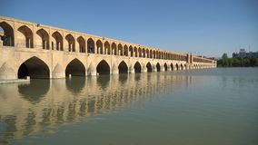 Si-o-Se Pol or Bridge of 33 arches, one of the oldest bridges of Esfahan, Iran