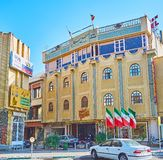 The modern hotel in Isfahan, Iran royalty free stock photo