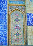 Details of Seyed Mosque`s decor, Isfahan, Iran royalty free stock photos
