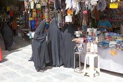 Isfahan Royalty Free Stock Photography
