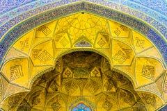 Isfahan Jameh moské 17 arkivfoton