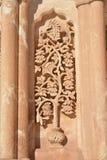 Ishak在装饰之外的巴夏宫殿 库存照片