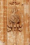 Ishak巴夏宫殿,细节-土耳其 库存照片