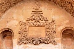 Ishak巴夏宫殿细节和主题 库存照片
