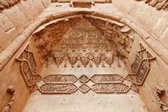 Ishak Pasha pałac, szczegół - Turcja Zdjęcia Stock