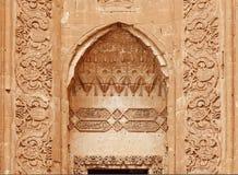 Ishak Pasha Palace, Detail - die Türkei Stockbilder