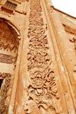 Ishak Pasha Palace, Detail - Turkey Stock Images