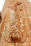 Ishak Pasha Palace, dettaglio - Turchia Fotografia Stock Libera da Diritti