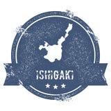 Ishigaki logo sign. Stock Photos