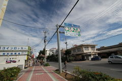 Ishigaki-Straßenansicht in Japan Stockfotografie