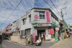 Ishigaki street view in Japan. Japan Ishigaki street view. Ishigaki is a Japanese island west of Okinawa Hontō and the second-largest island of the Yaeyama Stock Images