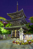 Ishiteji Temple in Matsuyama Royalty Free Stock Image