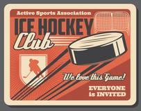 Ishockeysportklubba, spelare och puck vektor illustrationer