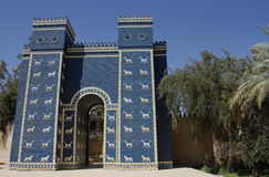 Ishtar gate, Babylon. Replica of the Ishtar gate at the entrance of Babylon, Iraq Royalty Free Stock Photos