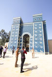 Ishtar Gate Stock Images
