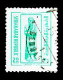 Ishtup, Ilum,古老小雕象serie,大约1975年 免版税库存图片