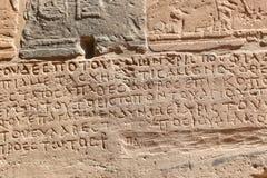 Isis寺庙-菲莱寺庙,埃及 库存照片