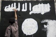ISIS DELL'UNIRE DI CINQUECENTO INDONESIANI Immagine Stock