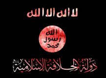 ISIS flag Royalty Free Stock Photography
