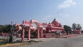 Iskcon Temple, Anantapur, Andhra Pradesh. Iskcon Temple at Anantapur, Andhra Pradesh, India royalty free stock photos