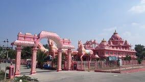 Iskcon Temple, Anantapur, Andhra Pradesh. Iskcon Temple at Anantapur, Andhra Pradesh, India stock photo