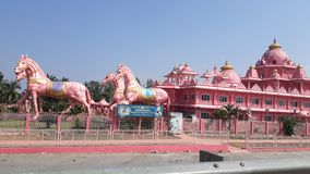 Iskcon Temple, Anantapur, Andhra Pradesh. Iskcon Temple at Anantapur, Andhra Pradesh, India stock photography
