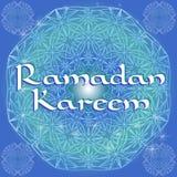 Iskrzasty wektorowy tło dla Ramadan Zdjęcie Stock
