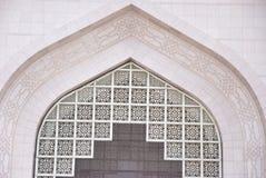Islámico Imagenes de archivo