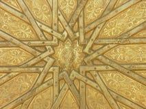 Islámico Imagen de archivo libre de regalías