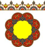 Islão Fotografia de Stock Royalty Free