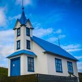 Isländisches Gästehaus Stockfoto