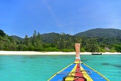 Isla de Adang (Koh Adang) Imágenes de archivo libres de regalías