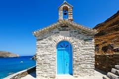 Isla de Andros, Grecia Foto de archivo libre de regalías