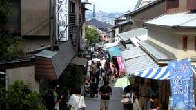 Isla de Enoshima, Japón
