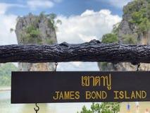 Isla de James Bond de la placa en la isla del milagro de Tailandia, mar azul, cielo azul, altos acantilados, mucho verdor tropica fotos de archivo libres de regalías