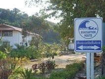 Isla de la phi de la phi - Tailandia Imagenes de archivo