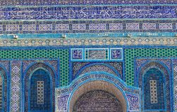 Islam foto de archivo libre de regalías