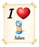 islam ilustração royalty free